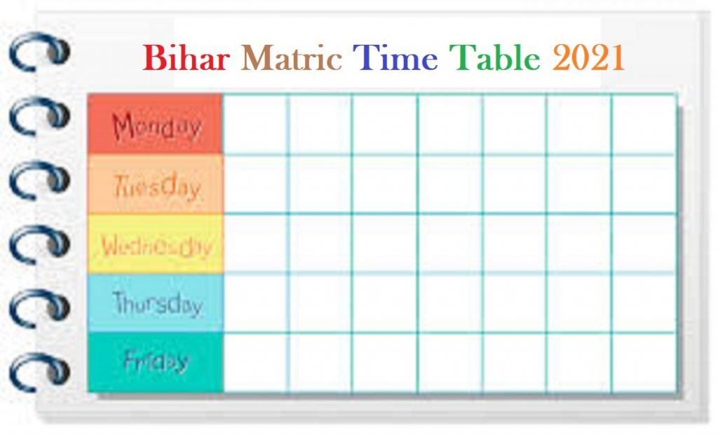 BSEB Matric 10th 2021 Time Table Date Sheet Routine